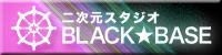 凌辱アスリート 〜陸女編〜 公式サイト