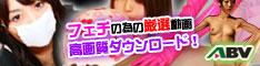 ai06t 〜アイノカケラ〜【Win】